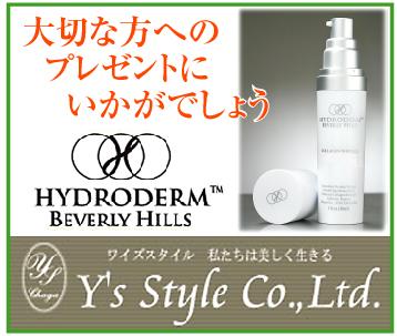 「Y's Style Co.,Ltd」※東京都