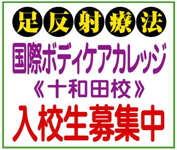 リラクゼーション「ムー」※青森県