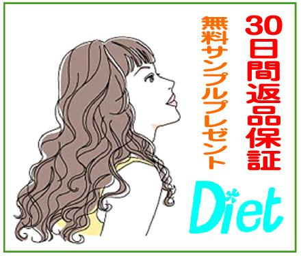 「なっち」※静岡県