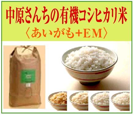 「おいしい信州-shops.net-ショップス」※長野県