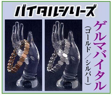 「(有)都MJC」※神奈川県
