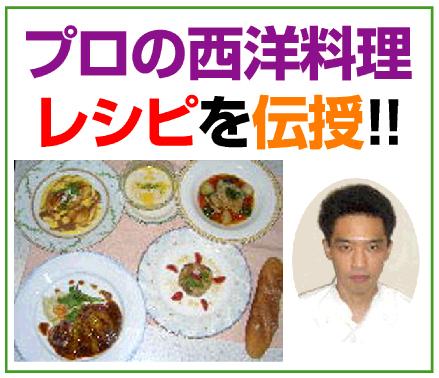 「クィーン・セーラ」※兵庫県