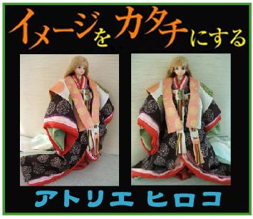 「着物リメイク~アトリエヒロコ」※千葉県