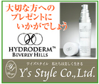 「Y's Style Co.,Ltd」※東京都