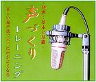 新レコード製作~「シーディ商事(株)」※神奈川県