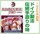 「有限会社ハム工房ジロー」※神奈川県