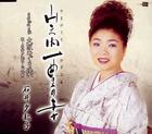 「(有)夕起音楽出版」※香川県