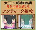「花卯咲(はなうさぎ)」※神奈川県