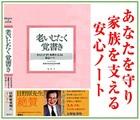 「晩聲社(ばんせいしゃ)」※東京都