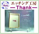 「エッチング工房 Thank」※熊本県