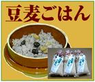 「(有)オジマスカイサービス」※宮城県