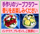 「(有)ミテサポート」※東京都