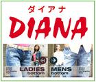 「DIANA」※東京都