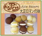 「(有)アジア製パン所」※群馬県