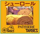 「パティスリー タルプ」※千葉県