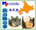 「北の海の幸を直送/Myoushin」※北海道