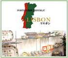 「LISBON (リスボン)」※香川県