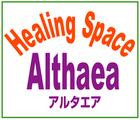 「ヒーリングスペース アルタエア」※佐賀県