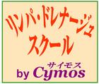 「ヒーリングサロン Cymos」※北海道