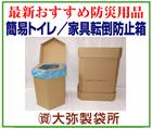 「(資)大弥製袋所」※愛知県