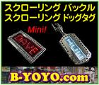 「B-YOYO.com」※兵庫県