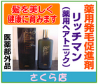 「肌にやさしい化粧品~さくら店」※静岡県