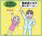「FUJIWARA」※兵庫県